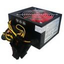 Power supplay Sturdy 480 W